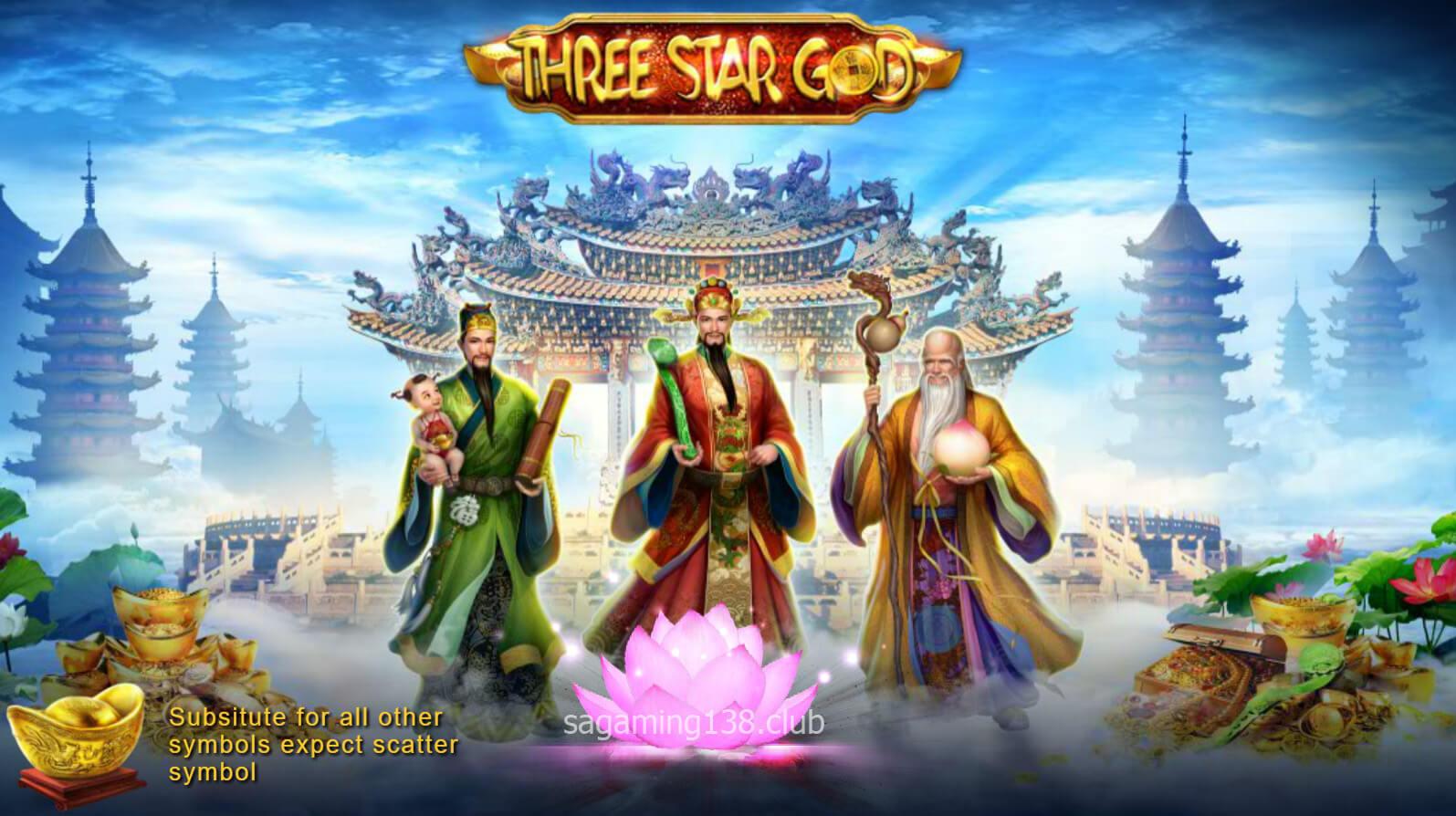 Three Star God เกมสล็อตออนไลน์ 11 SA Gaming คาสิโนออนไลน์ที่ดีที่สุด