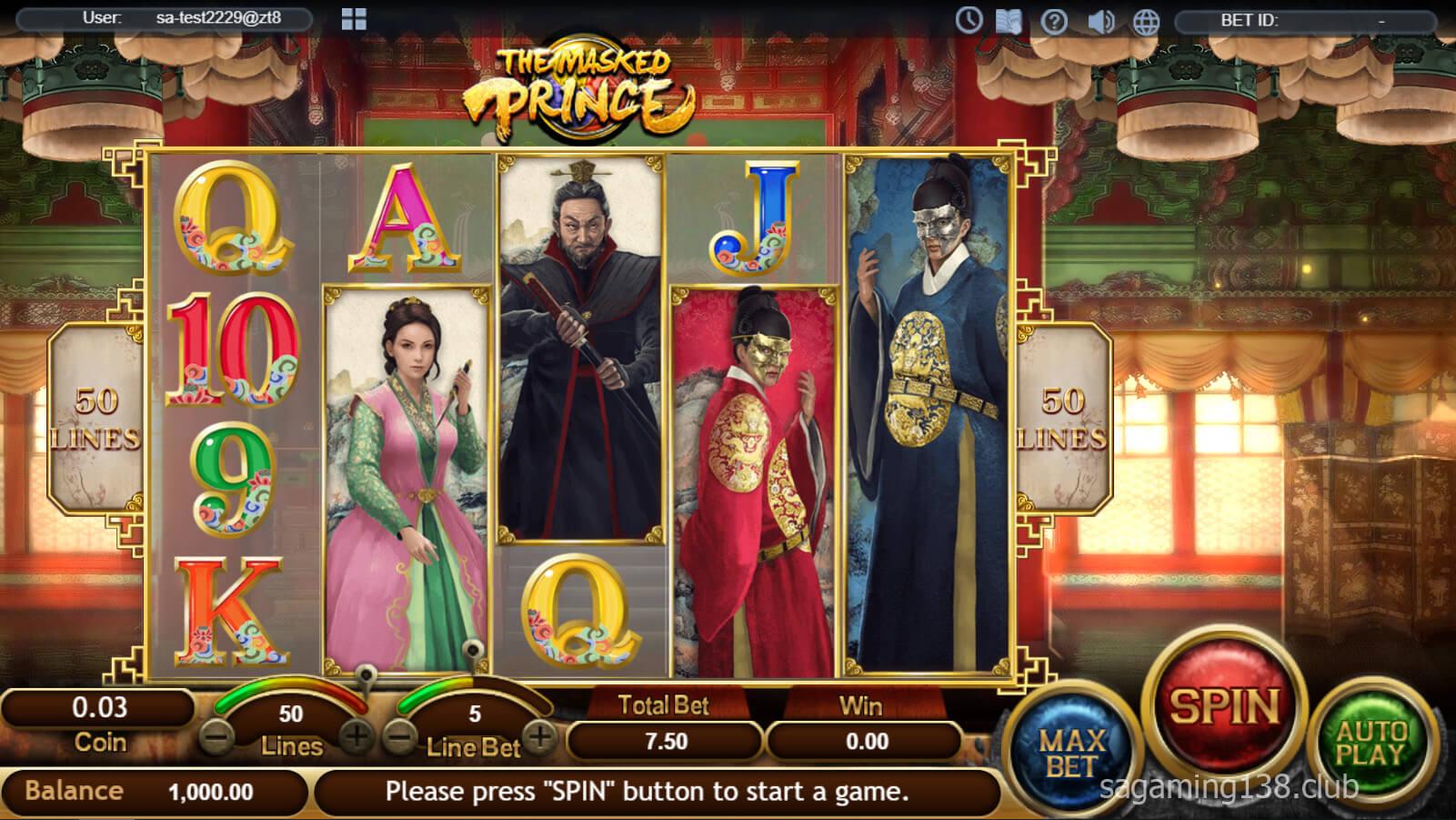 The Masked Prince เกมสล็อตออนไลน์ 2 SA Gaming คาสิโนออนไลน์ที่ดีที่สุด
