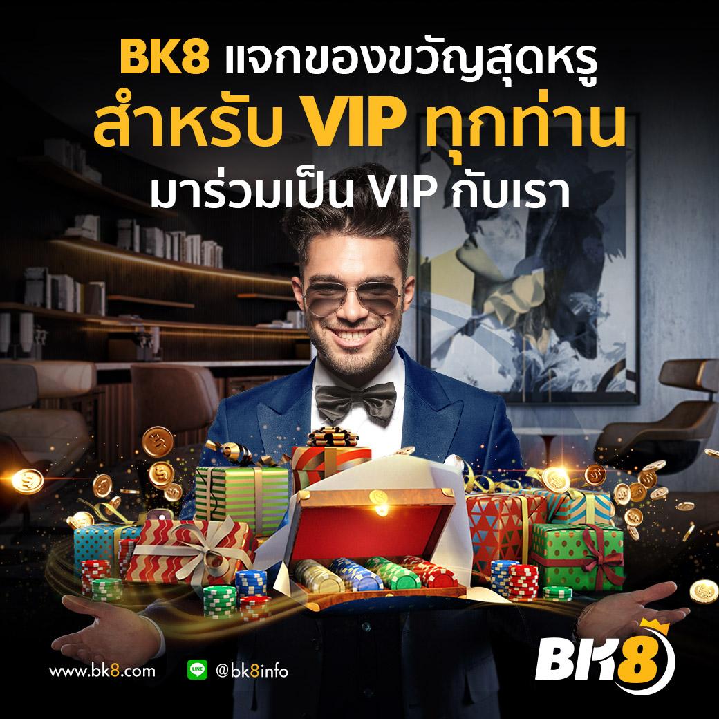 เว็บไซต์เกมที่ดีที่สุดในประเทศไทย - BK8 ประเทศไทย 3 SA Gaming คาสิโนออนไลน์ที่ดีที่สุด