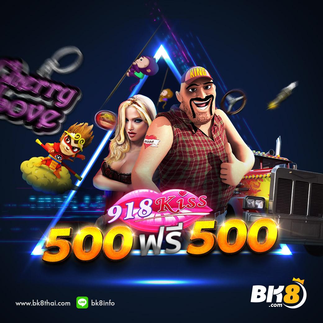 AG Casino SA Gaming คาสิโนสดประเทศไทย 2 SA Gaming คาสิโนออนไลน์ที่ดีที่สุด