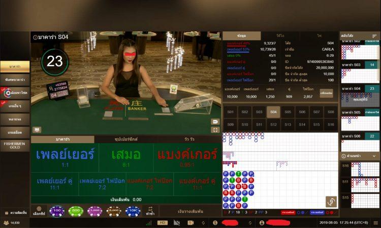 How To Deposit SA Gaming & How To Play Baccarat 7 SA Gaming คาสิโนออนไลน์ที่ดีที่สุด